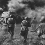 08 Сентября 1941 года