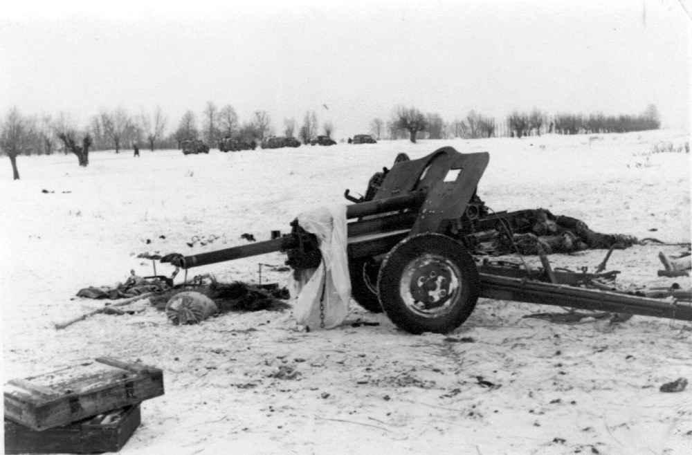Погибший артиллерийский расчет