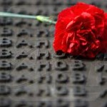 Вечная память павшим за Родину!