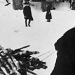 01 Декабря 1941 года