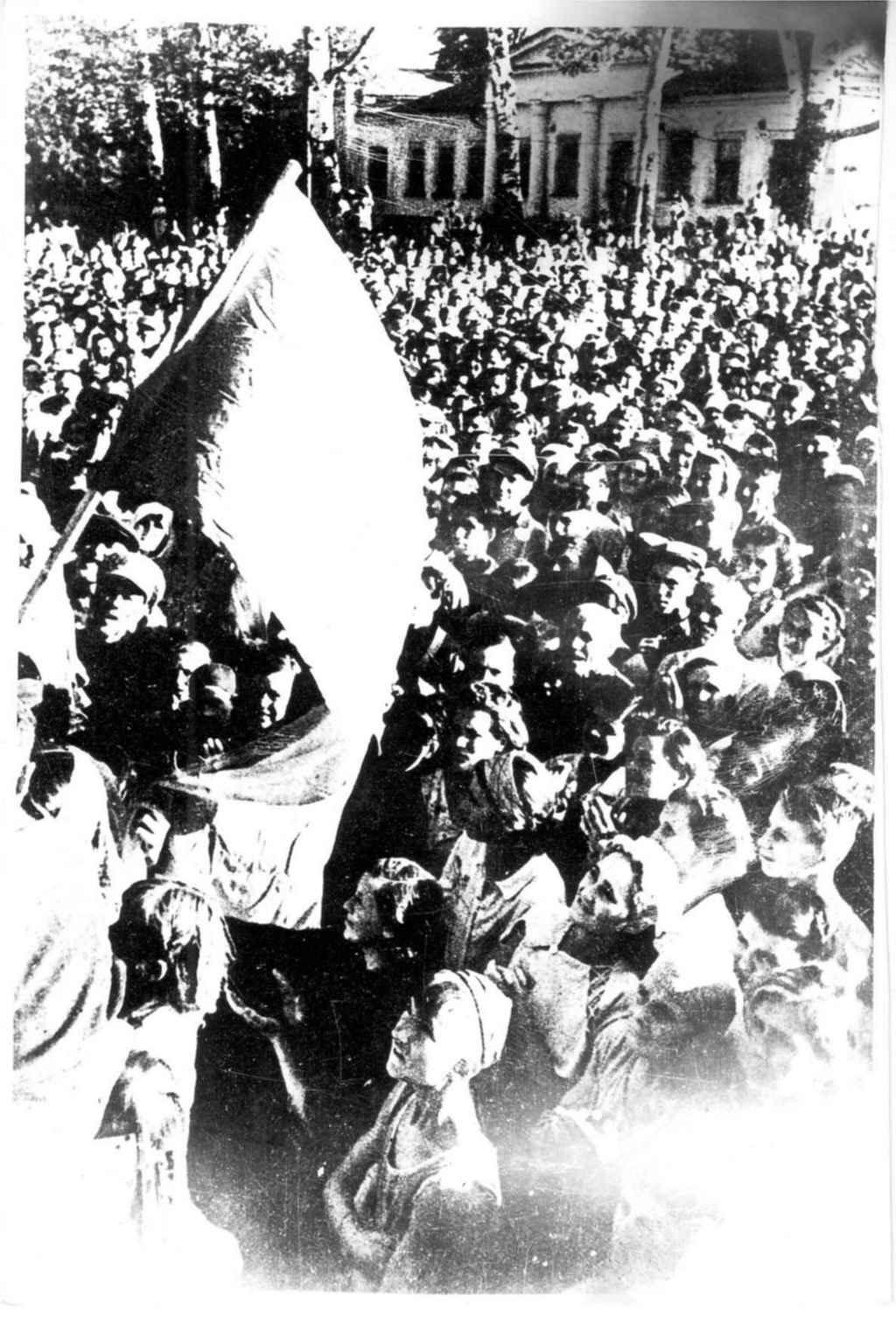 Митинг в Таганроге, в честь его освобождения