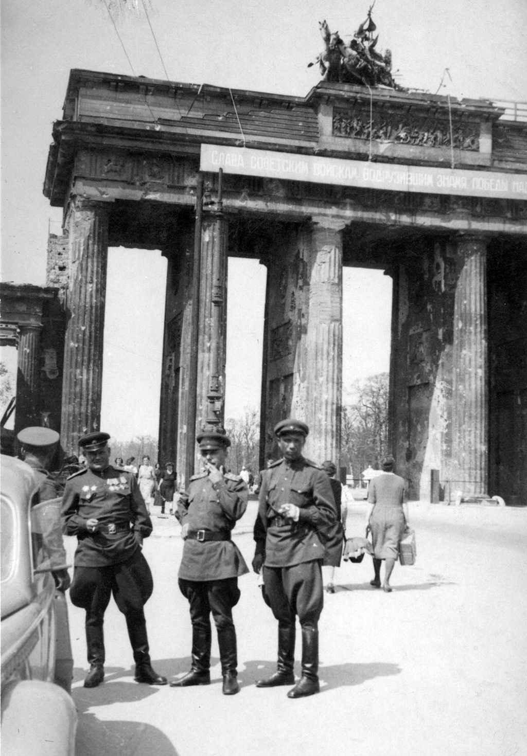 Советские офицеры у Бранденбургских ворот