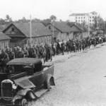03 Июля 1941 года