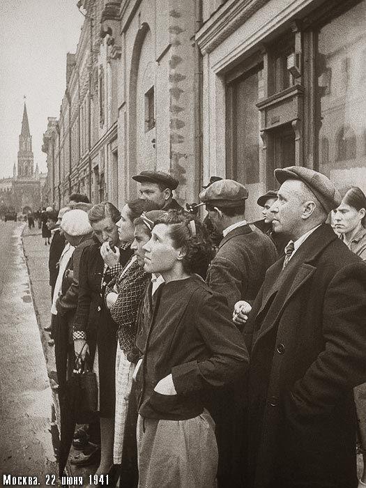 Москвичи на Никольской слушают объявление по радио о начале войны
