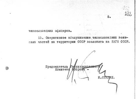 О дополнительном формировании на территории СССР чехословацких воинских частей