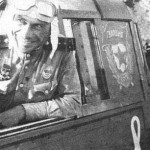 Емельяненко Василий Борисович