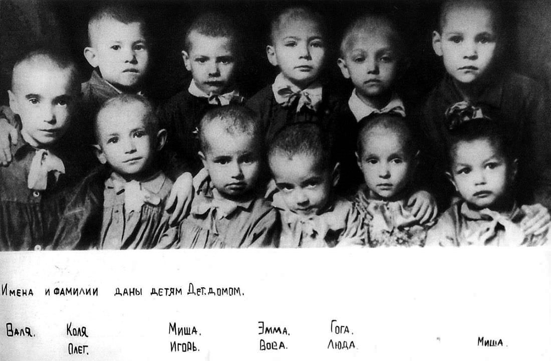 Дети из ленинградского детского дома №38