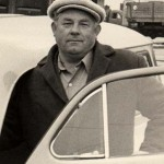 Охременко Сергей Константинович