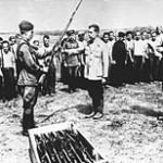 30 Июля 1941 года