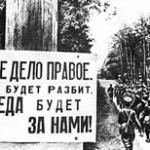 06 Августа 1941 года