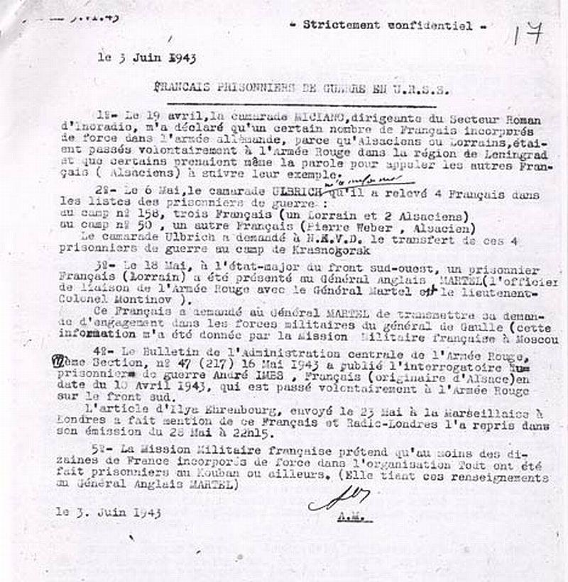Французские военнопленные в СССР