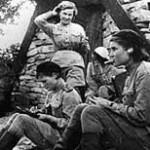 01 Августа 1941 года