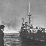 10 Августа 1941 года