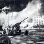 11 Августа 1941 года