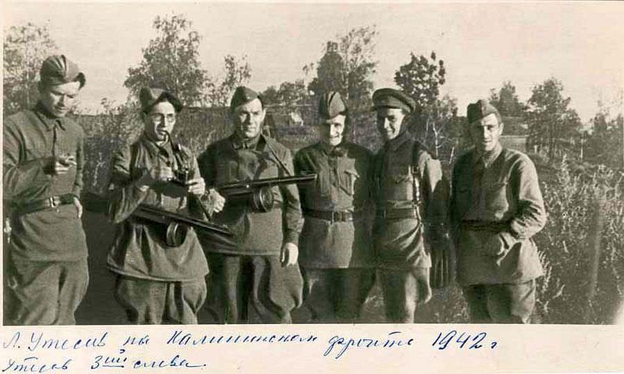 Леонид Утесов на Калининском фронте