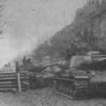 03 Сентября 1941 года