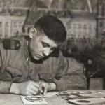 Демура Василий Петрович