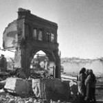 23 Сентября 1941 года