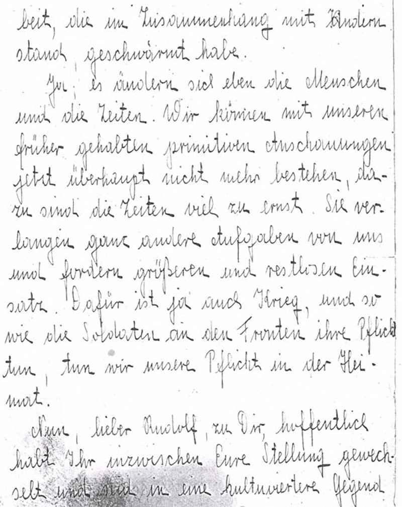 Письмо на фронт солдату вермахта