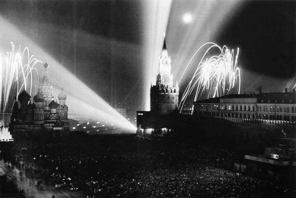 Салют Победы в Москве