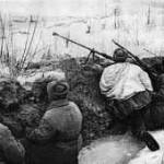 10 Октября 1941 года