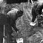 18 Октября 1941 года