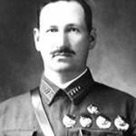 Генерал Ефремов