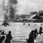 05 Ноября 1941 года