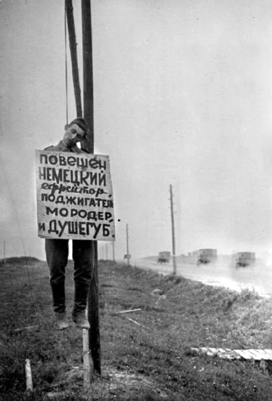 Казнённый партизанами немецкий ефрейтор