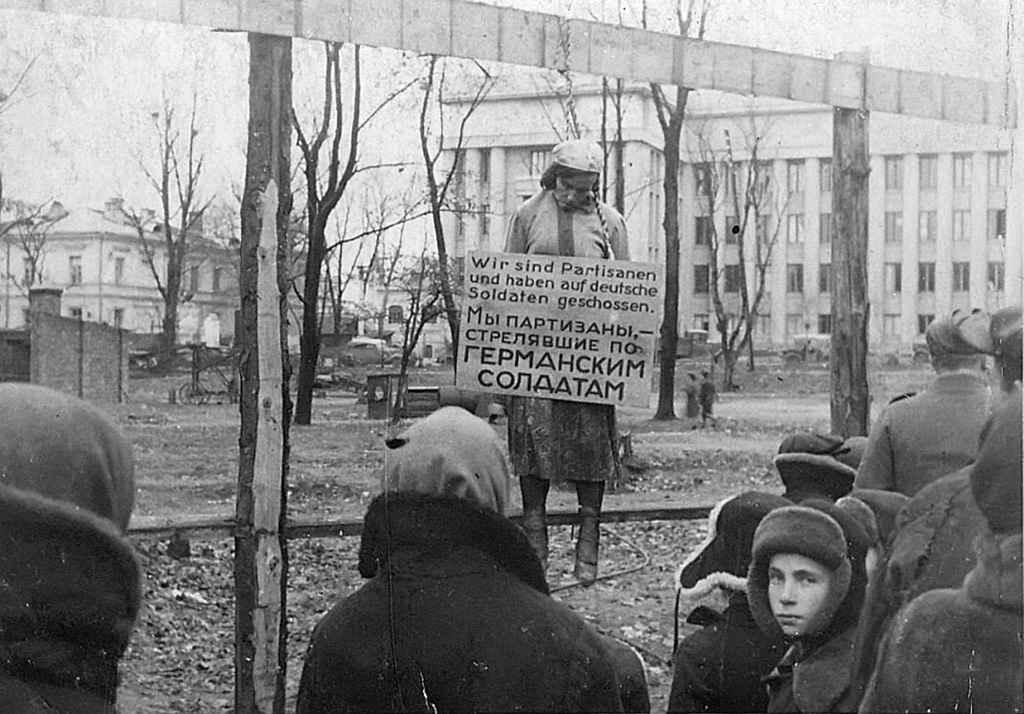 Ольга Щербацевич, повешенная гитлеровцами в Минске