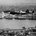 14 Ноября 1941 года