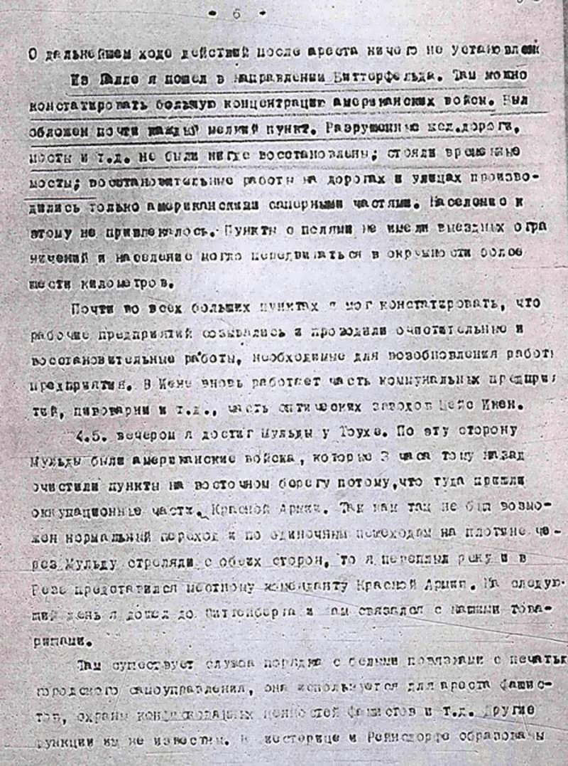 Сообщение немецкого коммуниста