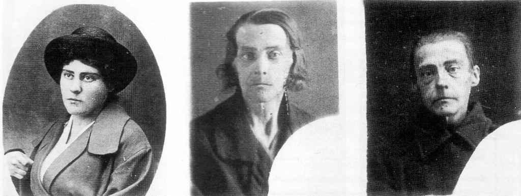 Фотографии ленинградки С.И. Петровой, пережившей блокаду