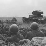 17 Ноября 1941 года