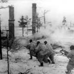 22 Ноября 1941 года