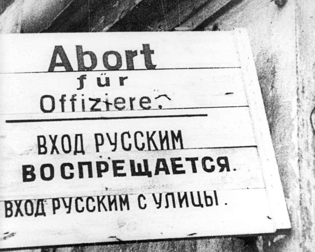 Табличка на одном из зданий Гомеля