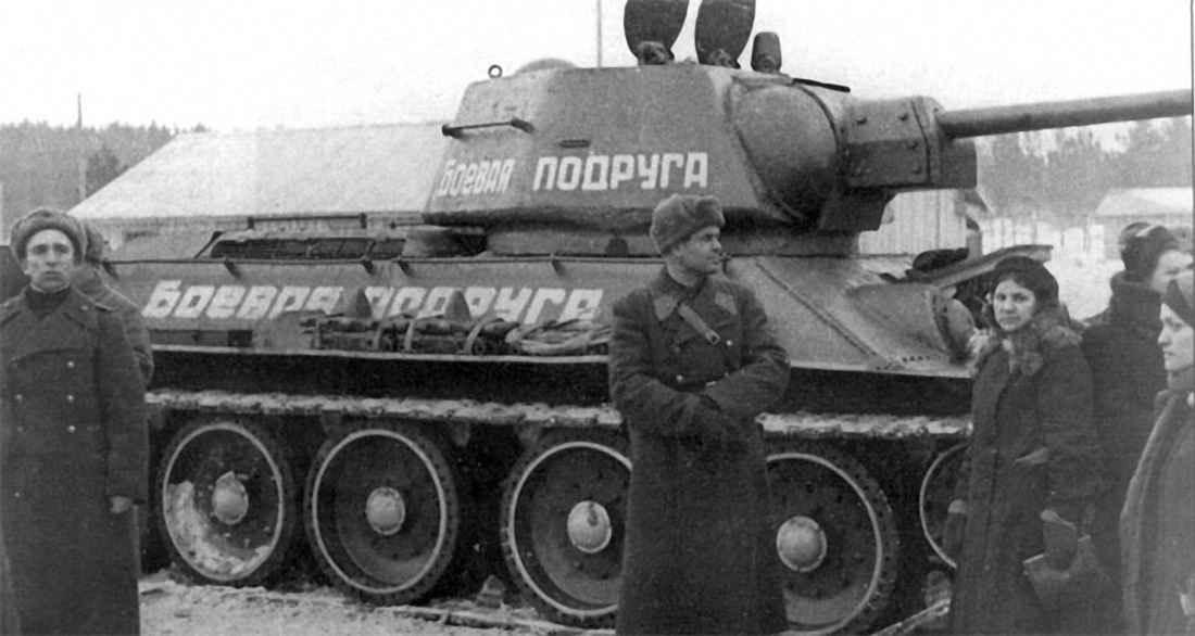 Передача танка «Боевая подруга»