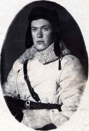 Владимир Михайлович Ерошенко