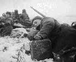 04 Декабря 1941 года